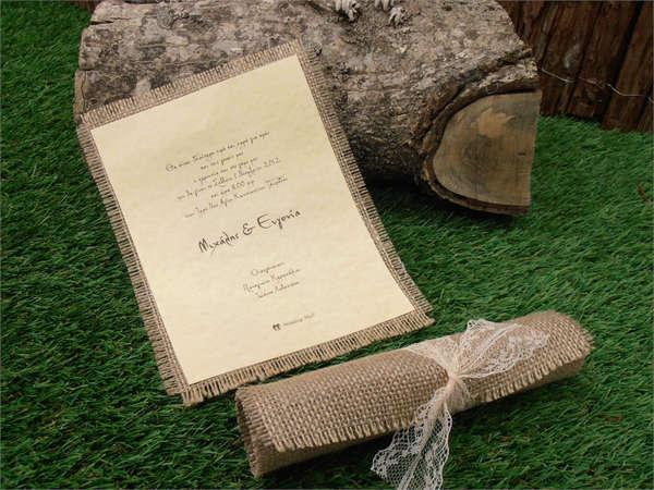 Εικόνα με Προσκλητήριο γάμου με λινάτσα