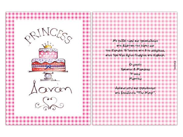 Εικόνα με Προσκλητήριο βάπτισης κοριτσάκι τούρτα princess