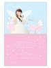 Εικόνα με Προσκλητήριο βάπτισης κοριτσάκι νεράιδα