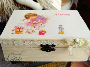 Εικόνα του Κουτί μαρτυρικών κοριτσάκι δώρα