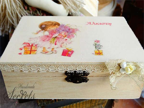 Εικόνα με Κουτί μαρτυρικών κοριτσάκι δώρα