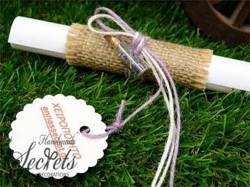 Εικόνα του Προσκλητήρια γάμου λινάτσα & λεβάντα