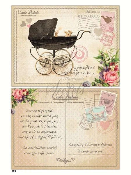 Εικόνα με Προσκλητήρια βάπτισης carte postale καροτσάκι