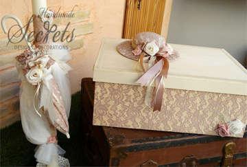 Εικόνα του Πακέτο βάπτισης με vintage καπέλο και ομπρέλα
