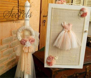 Εικόνα του Πακέτο βάπτισης vintage φόρεμα