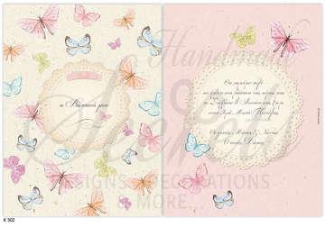 Εικόνα του Προσκλητήριο βάπτισης πεταλούδες