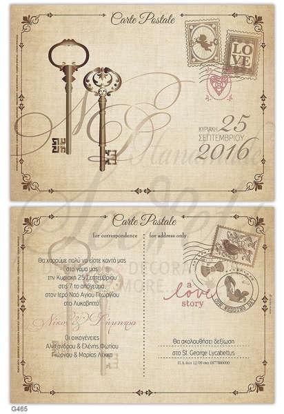 Εικόνα με Προσκλητήριο γάμου carte postale vintage
