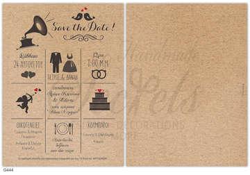 Εικόνα του Μοντέρνο προσκλητήριο γάμου σε χρώμα κραφτ