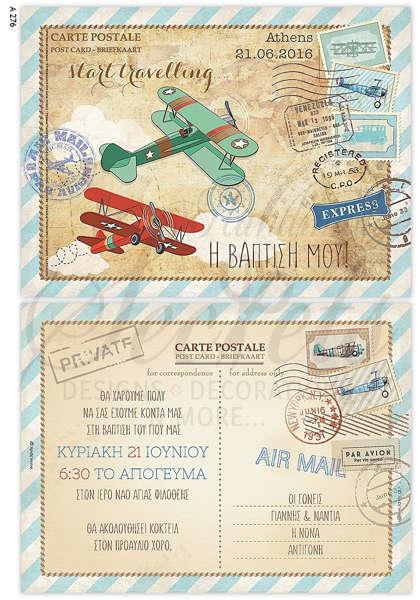 Εικόνα με Προσκλητήριο βάπτισης αεροπλάνα carte postale