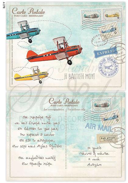 Εικόνα με Προσκλητήριο βάπτισης αεροπλάνο carte postale