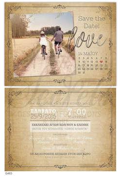 Εικόνα του Προσκλητήριο γάμου vintage ημερολόγιο