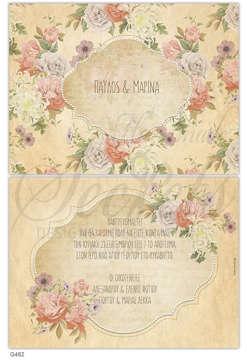 Εικόνα του Προσκλητήριο γάμου vintage