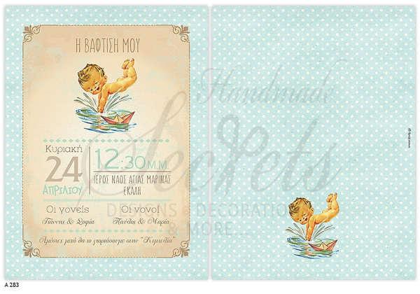 Εικόνα με Προσκλητήριο βάπτισης vintage