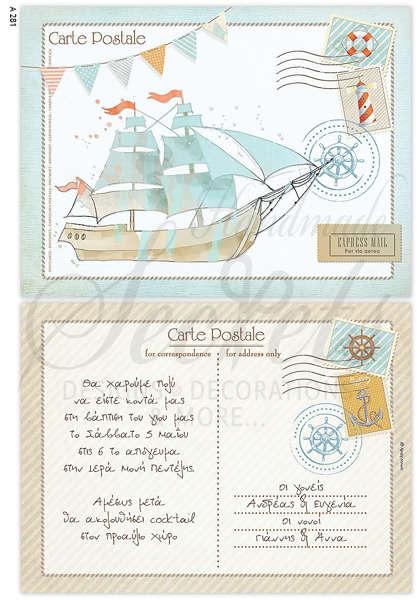 Εικόνα με Προσκλητήριο βάπτισης carte postale καράβι