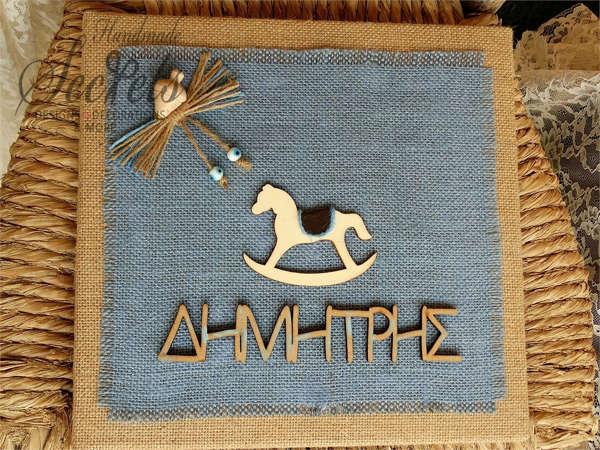 Εικόνα με Βιβλίο ευχών αλογάκι ξύλινο