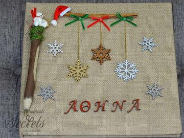 Εικόνα του Βιβλίο ευχών Χριστουγεννιάτικο
