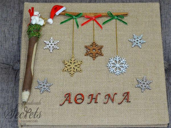 Εικόνα με Βιβλίο ευχών Χριστουγεννιάτικο