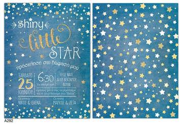 Εικόνα του Προσκλητήριο βάπτισης little star μπλε