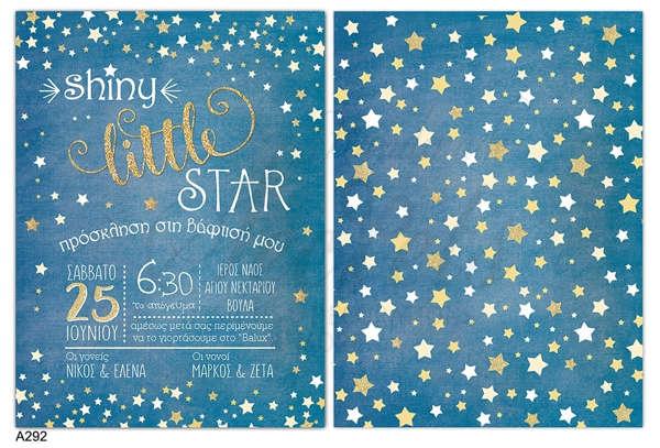 Εικόνα με Προσκλητήριο βάπτισης little star μπλε