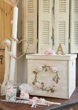 Εικόνα του Σετ βάπτισης vintage ροζ