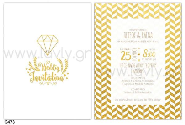 Εικόνα με Προσκλητήρια γάμου διαμάντι