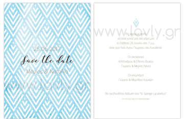Εικόνα του Προσκλητήριο γάμου με σιέλ μοτίβο