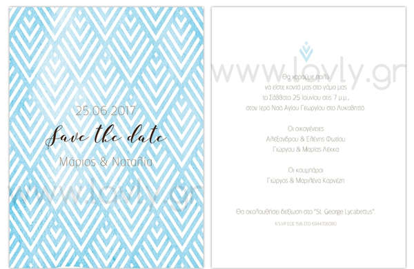 Εικόνα με Προσκλητήριο γάμου με σιέλ μοτίβο