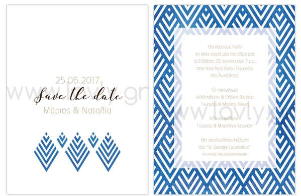 Εικόνα με Προσκλητήριο γάμου με μπλε μοτίβο