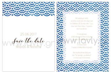 Εικόνα του Προσκλητήριο με μπλε ημικυκλικό μοτίβο