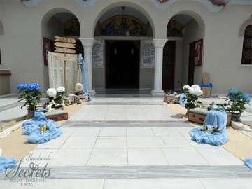 Εικόνα του Στολισμός βάπτισης με θέμα τη βέσπα