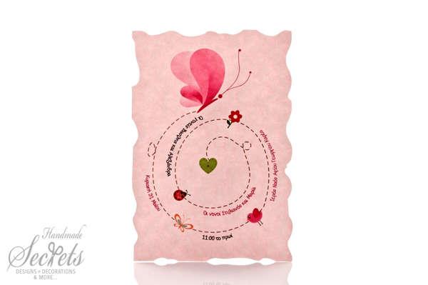 4007b41512f2 Εικόνα με Προσκλητήριο βάπτισης ροζ πάπυρος πεταλούδα