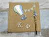 Εικόνα με Βιβλίο ευχών βάπτισης αερόστατο