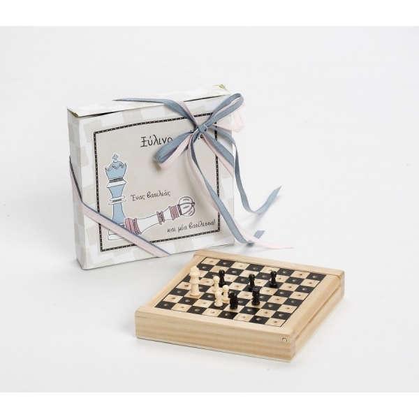 Εικόνα με Μπομπονιέρα βάπτισης σκάκι