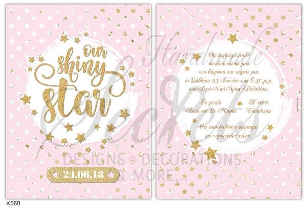 Εικόνα με Προσκλητήριο βάπτισης Our shiny Star