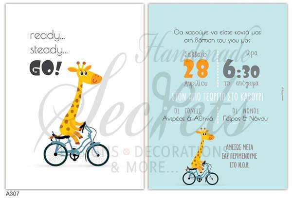 Εικόνα με Προσκλητήριο βάπτισης καμηλοπάρδαλη σε ποδήλατο