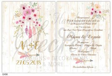 Εικόνα του Προσκλητήριο γάμου Λουλούδια Χρυσά Μονογράμματα