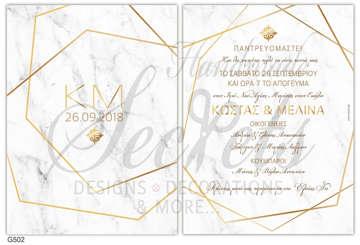 Εικόνα του Προσκλητήριο γάμου μονογράμματα χρυσά