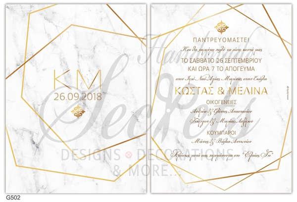 Εικόνα με Προσκλητήριο γάμου μονογράμματα χρυσά