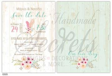 Εικόνα του Προσκλητήρια γάμου Lavly με λουλούδια