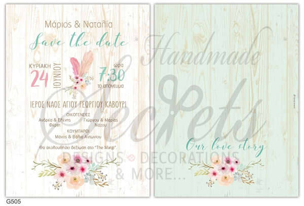 Εικόνα με Προσκλητήρια γάμου Lavly με λουλούδια