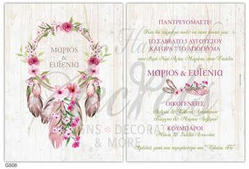 Εικόνα του Προσκλητήρια γάμου Ονειροπαγίδα Λουλούδια