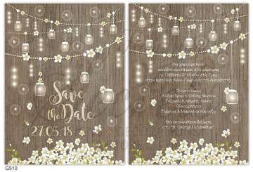 Εικόνα του Προσκλητήριο γάμου με μαργαρίτες