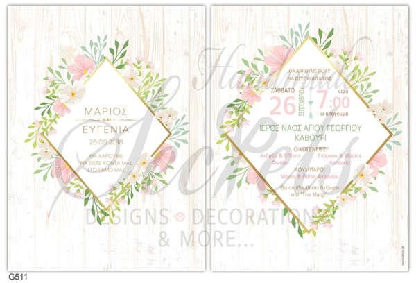 Εικόνα με Προσκλητήριο γάμου χρυσός ρόμβος με λουλούδια