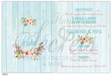 Εικόνα του Προσκλητήριο γάμου Lavly με λουλούδια