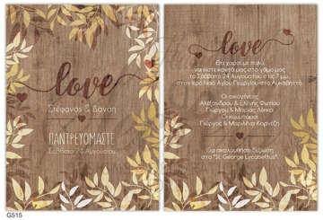 Εικόνα του Lavly προσκλητήρια γάμου με φύλλα
