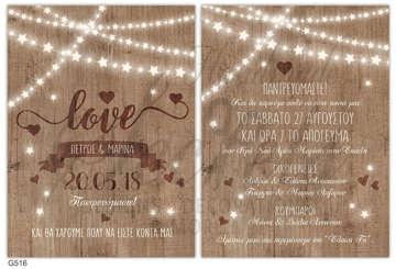 Εικόνα του Προσκλητήριο γάμου καρδιές αστέρια