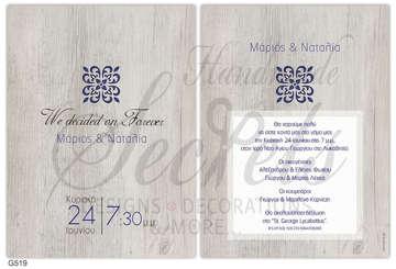 Εικόνα του Προσκλητήρια γάμου Lavly μπλε λουλούδι