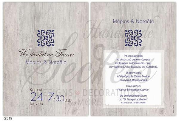 Εικόνα με Προσκλητήρια γάμου Lavly μπλε λουλούδι