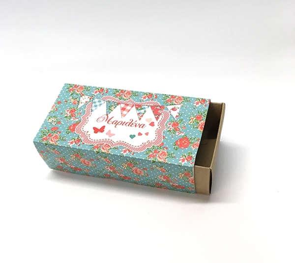 Εικόνα με Μπομπονιέρα Lavly Κουτί Συρταρωτό