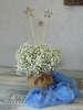 Εικόνα με Διακοσμητικό βάπτισης ξύλινα αστεράκια